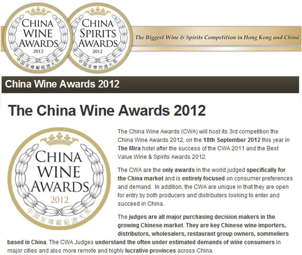 The China Wine Awards 2012